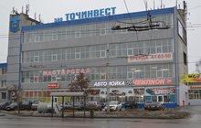 Помещение под производство, склад, офис 10- 800 кв, м