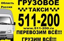 Грузоперевозки Рязань Санкт-Петербург