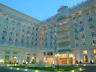 Уникальное фотографию  Банcко! Горнолыжный курорт Болгарии! 32284359 в Рязани