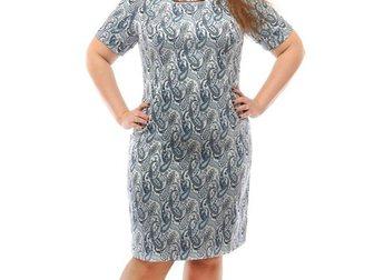 Новое foto  Летние платья оптом от производителя, Большие размеры, 32695293 в Рязани