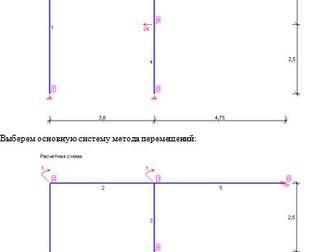 Скачать бесплатно фото  Решение задач по строительной механике 36746466 в Рязани