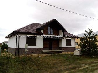 Уникальное фото Строительство домов Строим дома и коттеджи в Рязани и области 40050754 в Рязани