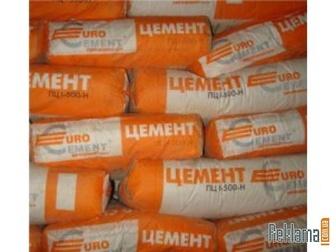 Скачать фото Строительные материалы Цемент в мешках и бегах, Быстрая доставка, 68423453 в Рязани