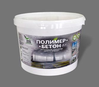 Изображение в Строительство и ремонт Строительные материалы Обеспыливающая пропитка «Полимер-бетон» (промс-с. в Рязани 230