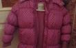 Продаю розовую куртку-пуховик Reserved Kids