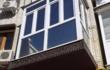 """Компания """"Доступные окна"""" Выполняет все виды"""