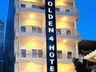 Новое фотографию  Море Солнце Вьетнам отличный отель на берегу моря 32336987 в Ростове-на-Дону