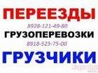 Фотография в Авто Транспорт, грузоперевозки Грузоперевозки автотранспортом Газель без в Ростове-на-Дону 0