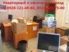 Фотография в Авто Транспорт, грузоперевозки Грузоперевозки без посредников т. 89281214980, в Ростове-на-Дону 0