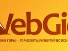 Изображение в   -Создание интернет магазинов - 14000 рублей. в Ростове-на-Дону 4900