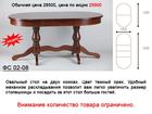 Просмотреть изображение Столы, кресла, стулья Овальный стол из массива бука, по специальной цене от производителя Фабрика Стульев 32629661 в Ростове-на-Дону