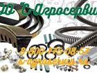 Изображение в Строительство и ремонт Разное Шайба стопорная. купить с доставкой в городе в Ростове-на-Дону 13