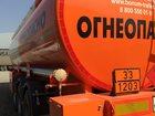 Просмотреть фотографию Топливозаправщик Новый полуприцеп бензовоз 28000л 32783466 в Ростове-на-Дону