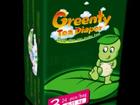 Увидеть foto  Доставка подгузников Greenty с зеленым чаем 32797466 в Ростове-на-Дону