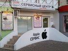 Уникальное изображение  Ремонт iPhone и ноутбуков 33079614 в Ростове-на-Дону