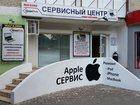 Увидеть фотографию  Сервисный центр : ремонт продукции apple и ноутбуков 33120724 в Ростове-на-Дону