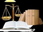 Фото в   Проверка юридической чистоты.   Вы уверенны в Ростове-на-Дону 123