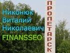 Фотография в Дополнительный заработок, подработка Работа на дому Ваши преимущества и возможности при работе в Ростове-на-Дону 25000