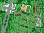 Просмотреть foto Земельные участки Участок в районе «Ашан-Орбитальная», «Леруа-Мерлен»,«Леге Артис» 33586709 в Ростове-на-Дону