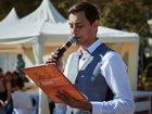 Свежее фото  Ведущий для вашего мероприятия 33628212 в Ростове-на-Дону