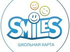 Просмотреть foto Поиск партнеров по бизнесу Прибыльный проект в сфере образования с проектом «Smiles, Школьная карта» 33883782 в Ростове-на-Дону