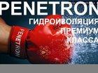 Изображение в   Пенетрон - самая эффективная система гидроизоляционных в Ростове-на-Дону 280