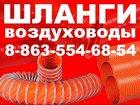 Изображение в   Гибкий воздуховод купить в Ростове-на-Дону. в Ростове-на-Дону 137