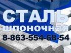 Изображение в   Сталь шпоночная ГОСТ от 1 метра до Вагона в Ростове-на-Дону 133