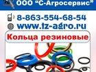 Скачать бесплатно фото  Уплотнительные кольца круглые 34446824 в Красном Сулине