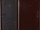 Фотография в Строительство и ремонт Двери, окна, балконы Наружный лист металла  1, 8 мм. Гнутая кромка; в Ростове-на-Дону 13500