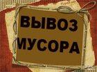 Скачать бесплатно фотографию  вывоз мусора 34492739 в Ростове-на-Дону