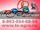 Изображение в   Резиновое кольцо. Кольцо резиновое импортного в Ростове-на-Дону 3