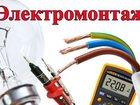 Фото в Электрика Электрика (услуги) Выполняю все виды электромонтажных работ. в Ростове-на-Дону 0