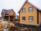Увидеть изображение  Комплекс работ но строительству домов и коттеджей 34961293 в Ростове-на-Дону