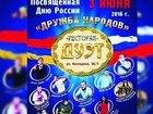 Свежее фотографию  Банкеты в Ростове-на-Дону 35418250 в Ростове-на-Дону