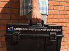 Изображение в   Заправка и восстановление картриджей для в Ростове-на-Дону 350