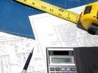 Свежее фото Коммерческая недвижимость Сметы на все виды строительных, ремонтных, монтажных, проектных работ 35475626 в Ростове-на-Дону