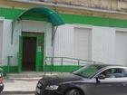 Уникальное изображение Коммерческая недвижимость Сдается в аренду торговое помещение в центре города общей площадью 171,2 кв, м по адресу: Серафимовича, 54, 36058293 в Ростове-на-Дону