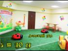 Увидеть фото Организация праздников Игровая комната на западном для организации детского дня рождения 36635641 в Ростове-на-Дону