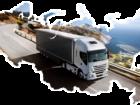 Фото в Авто Транспорт, грузоперевозки Грузоперевозки, доставка грузов по Ростовской в Ростове-на-Дону 400