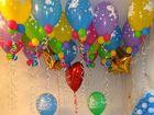 Уникальное изображение  Шарики на день рожденье, 36854915 в Ростове-на-Дону