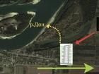 Просмотреть изображение  Продам зем, участок ИЖС на берегу р, Дон 36904299 в Семикаракорске