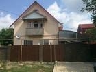 Фотография в   Продаётся новый двухэтажный жилой дом с земельным в Лабинске 9000000