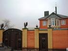 Изображение в Недвижимость Элитная недвижимость Продам 2 этажный дом в 3 уровнях, 387 кв. в Ростове-на-Дону 35000000