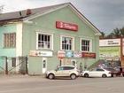 Изображение в Недвижимость Коммерческая недвижимость Трехэтажный торговый центр, площадью 1338 в Ростове-на-Дону 25500000