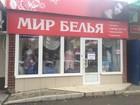 Фото в   Продается готовый, работающий бизнес в г. в Лабинске 4800000