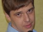 Уникальное фото  Тамада на праздник 37512437 в Ростове-на-Дону