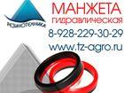 Скачать изображение  манжета для гидравлического цилиндра 37598687 в Ростове-на-Дону