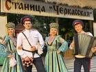 Смотреть фото Организация праздников Донские казаки 37689961 в Ростове-на-Дону