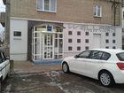 Увидеть foto  Салон красоты 37994442 в Таганроге